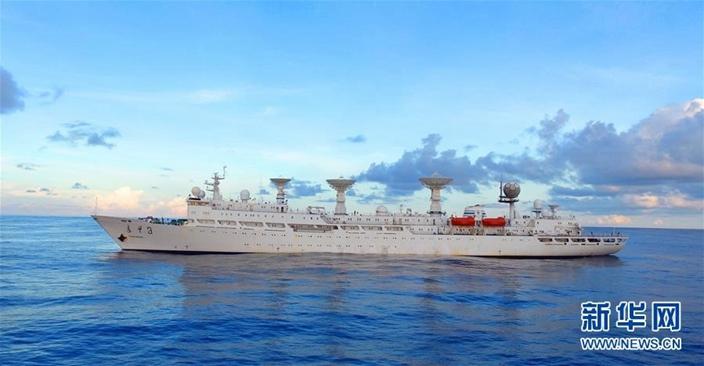 中國海上測控船遠望號。(新華社圖片)