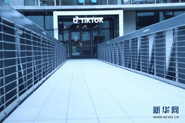 TikTok與甲骨文交易尚待批准。(新華社圖片)