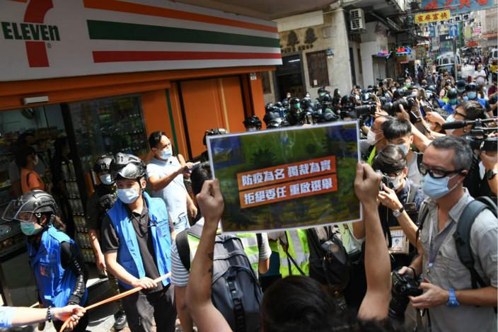 上周日有网民发起九龙区游行。