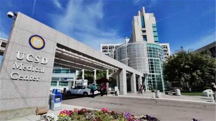 加州大學聖地亞哥分校醫學部。