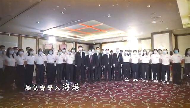 支援隊合唱「東方之珠」