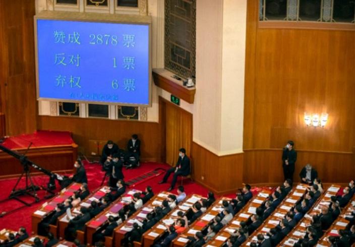 全國人大常委2020年6月30日通過在香港實施《港區國安法》。