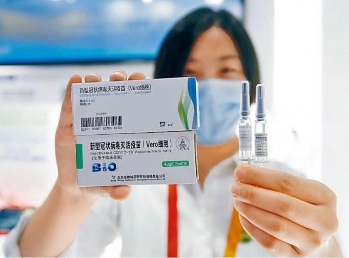 中國一款的新冠疫苗在北京公開展示。
