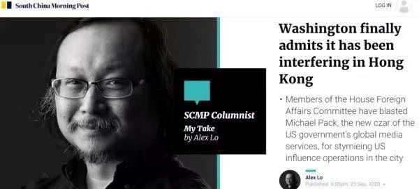 《南華早報》刊登的盧綱的評論文章。