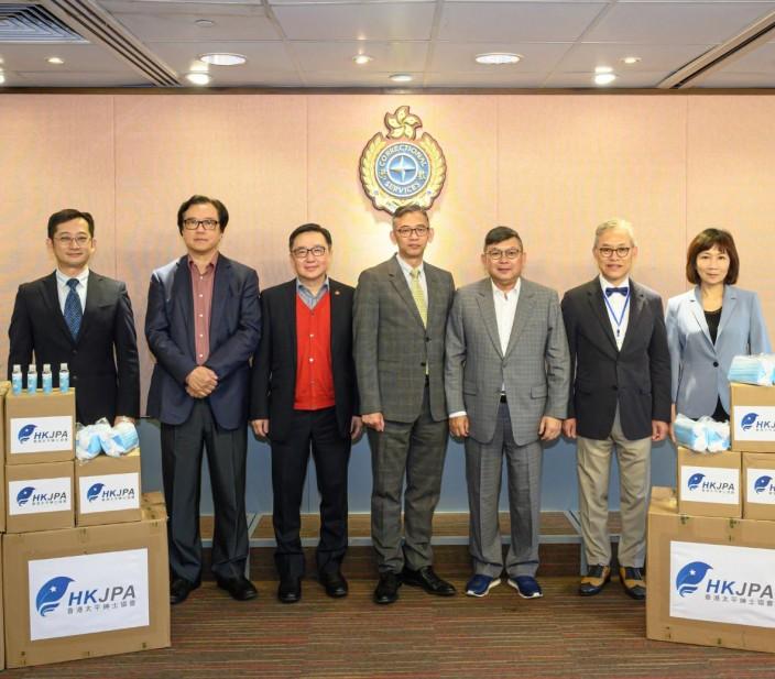 香港太平紳士協會早前向懲教署捐贈抗疫物品,協會副會長蕭楚基(左2)出席了捐贈活動。