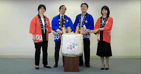 日本传统敲酒桶仪式