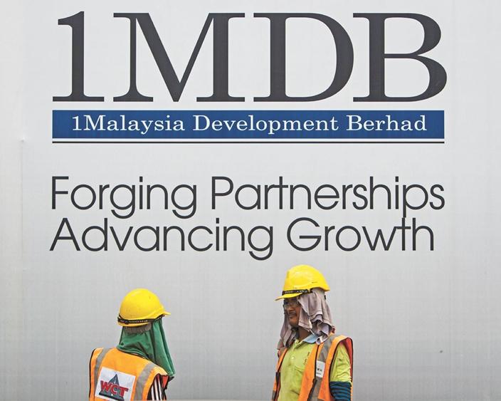 1MDB是馬來西亞前總理納吉布(Najib Razak)2009年上任後成立的基金,為馬來西亞長期經濟發展而成立,美聯社圖片。
