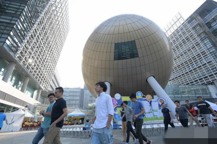 香港須把握機會聯結兩地優勢,建設國際創新科技中心。資料圖片