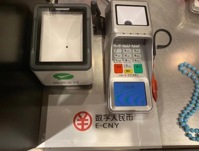 深圳某商戶收銀台數位人民幣刷碼設備。網上圖片