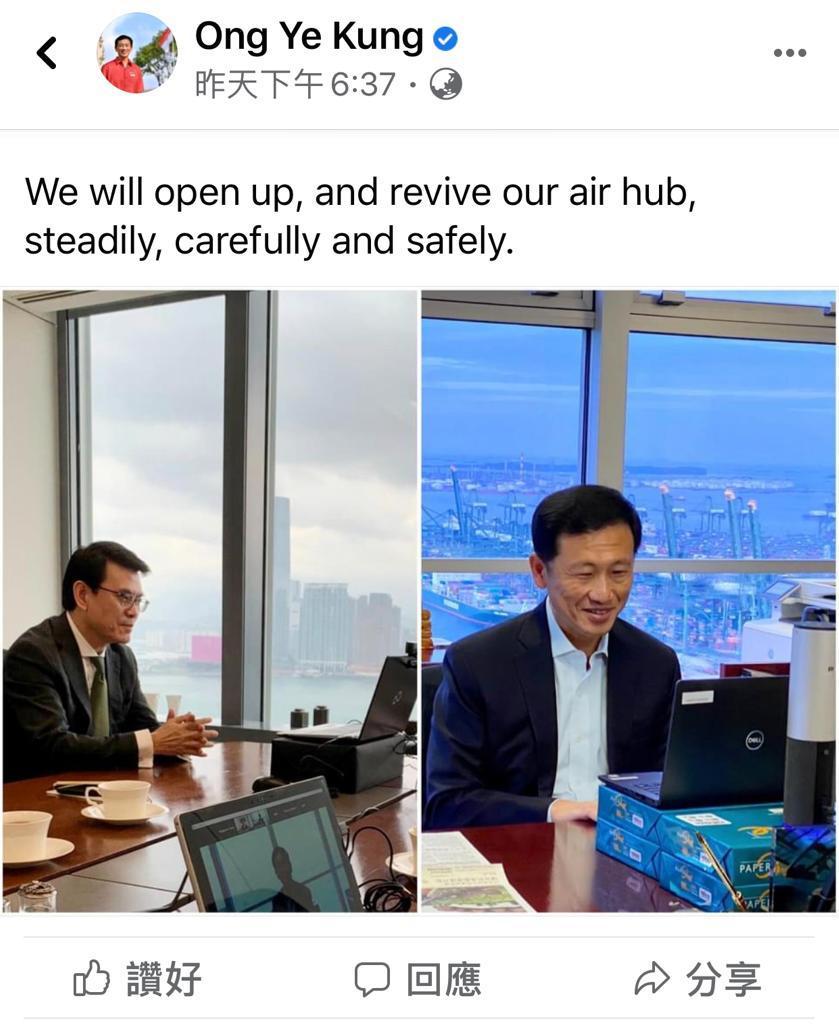 新加坡交通部長王業功昨日在Facebook的貼文。