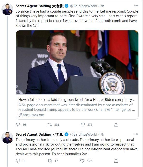 鲍尔丁在Twitter上就事件再次回应。