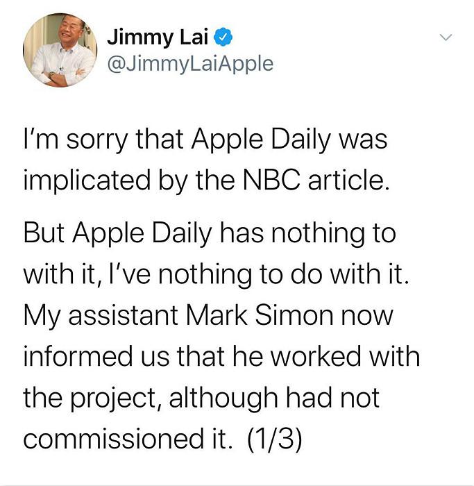 肥佬黎发帖承认助手用他的钱搞报告。