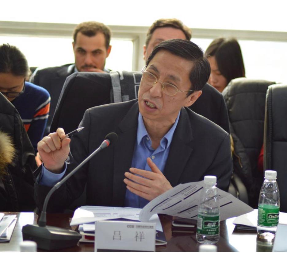 中國社科院美國問題專家呂祥。