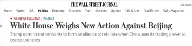 《華爾街日報》爆料。