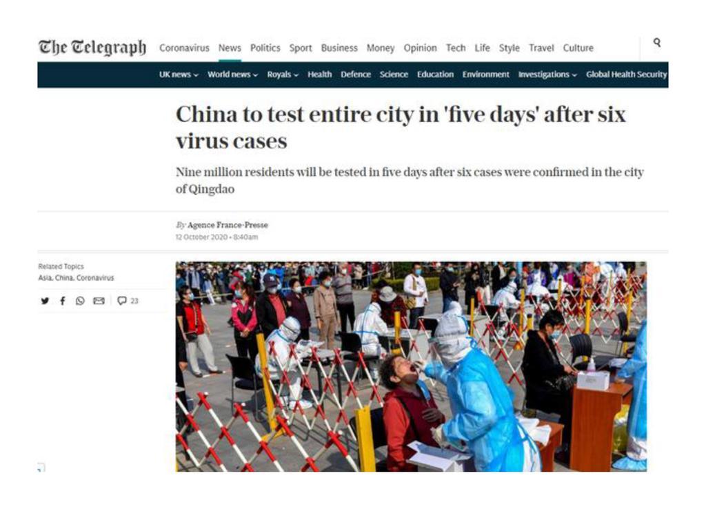 英國電訊報10月份文章 《中國青島發現6例感染,全城進行檢測》