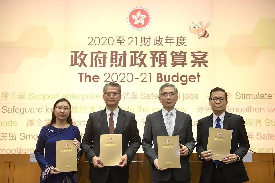 今年2月發佈的20-21預算案,21-22預算案現已開始向社會諮詢