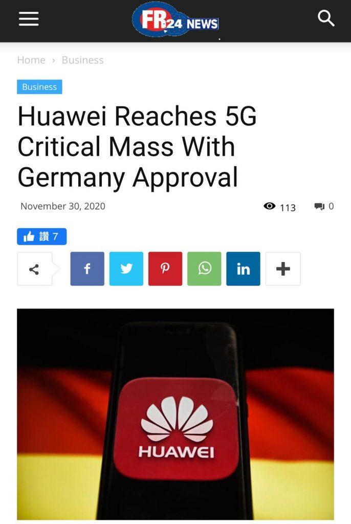 法国媒体报导,德国决定容许华为参与其国内5G网络部分建设。