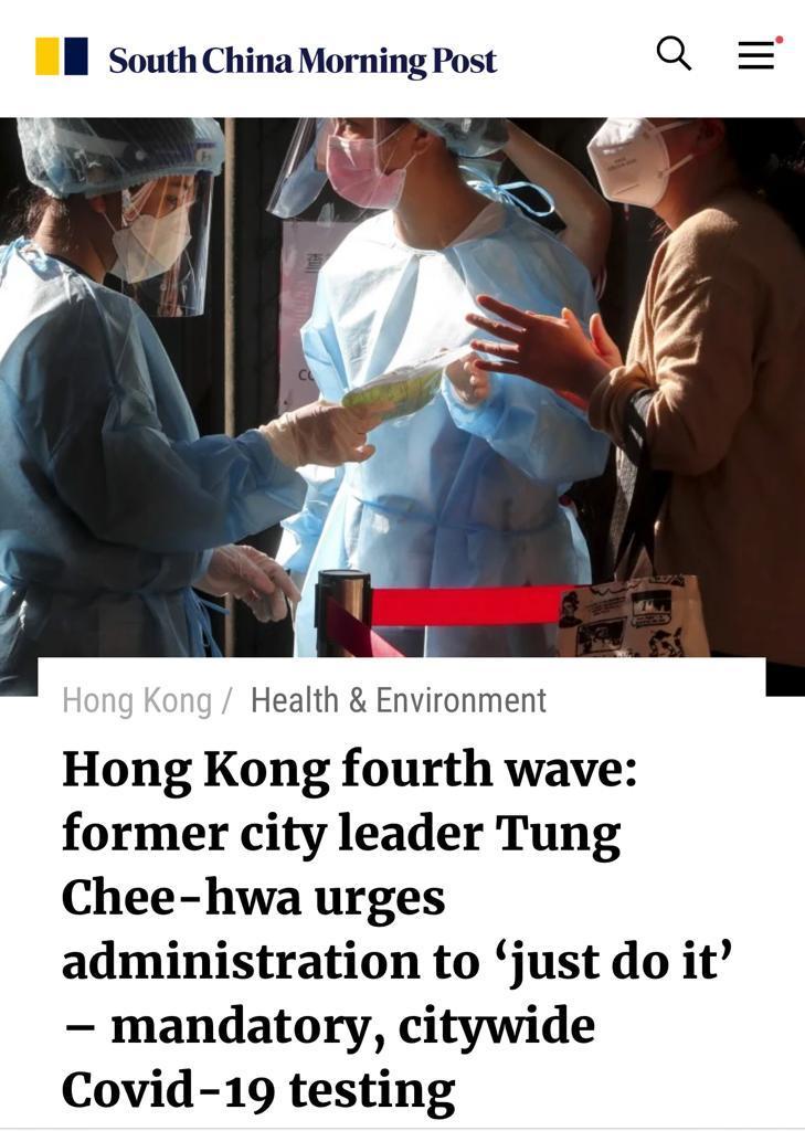 《南華早報》的相關報道。
