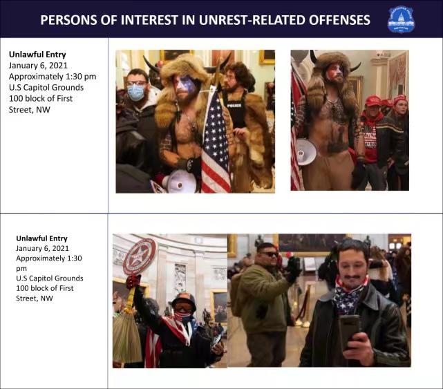 華盛頓警方公佈的部分抗議者照片。