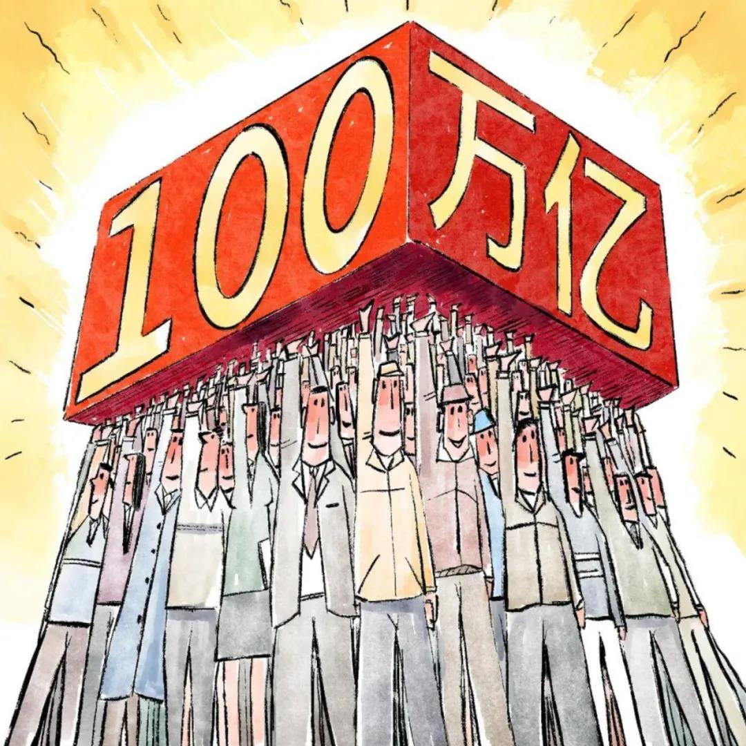 2020中国GDP突破100万亿