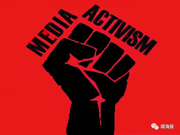 """活跃在社交媒体的""""激进主义""""(activism)的报导形式越来越普遍,而这些报道都只报导事情的一面,目的是说服读者作者认为是真确的事实,写作的人被形容为""""激进主义者""""。图片:网上"""