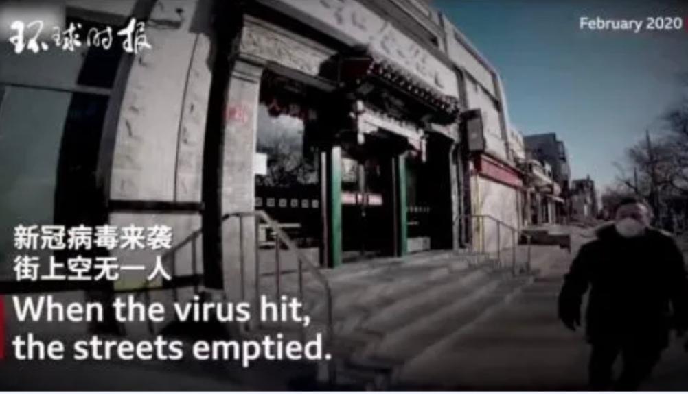 BBC記者說去年2月北京街上空無一人。