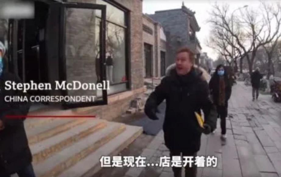 BBC記者說如今北京的店舖都開著。