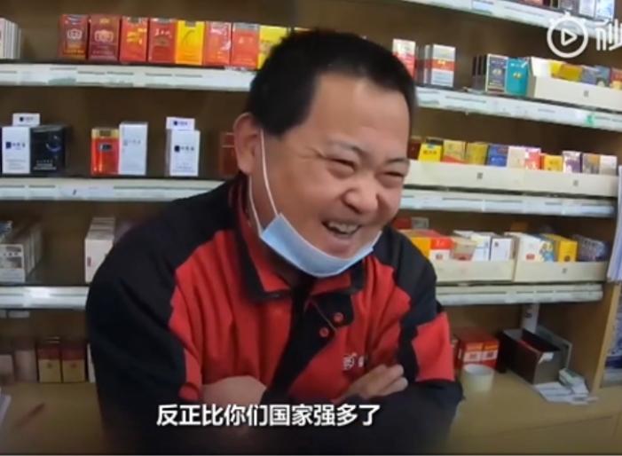 一位店員大哥笑呵呵地回應。