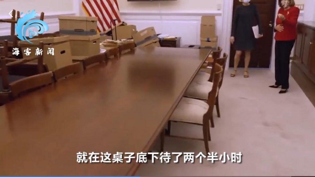 佩洛西的同事就躲在這張長桌下,匿藏了兩小時。