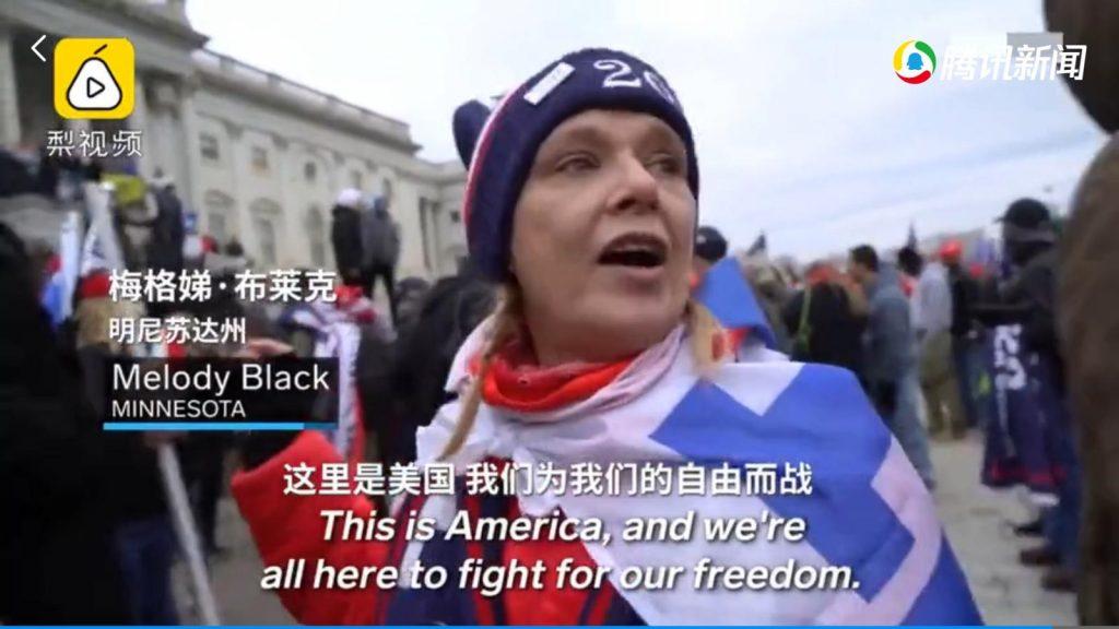 有女示威者Melody表示,她們為自由而戰。