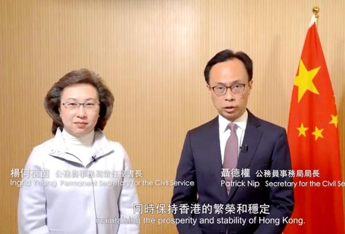 公務員事務局局長聶德權和常秘楊何蓓茵「拍住上」。