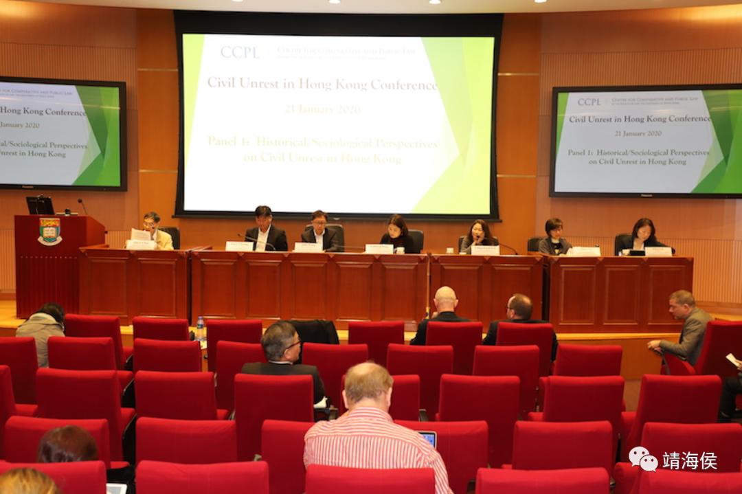 港大法律系去年1月21日举行的 Civil Unrest in Hong Kong讲座。图片:港大