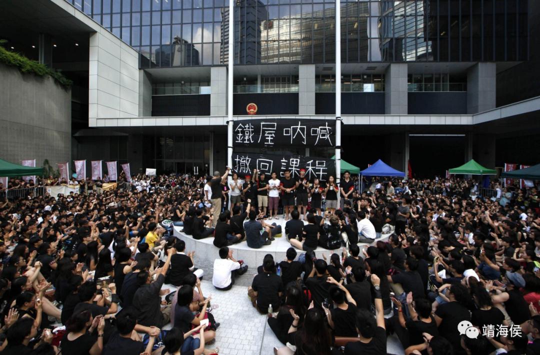 香港传媒形容2012年的反国教运动,是香港社运发展的重要分水岭。李敏妮认为,当时特区政府选择了妥协,造成了非常严重的后果。图片:香港01