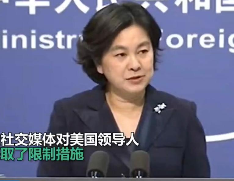 華春瑩回擊美媒偏見。