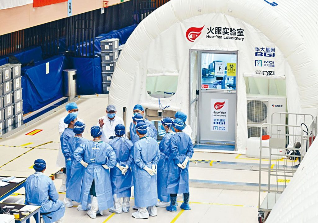 中國亦曾派專家和醫療隊到港協助進行普及檢測。