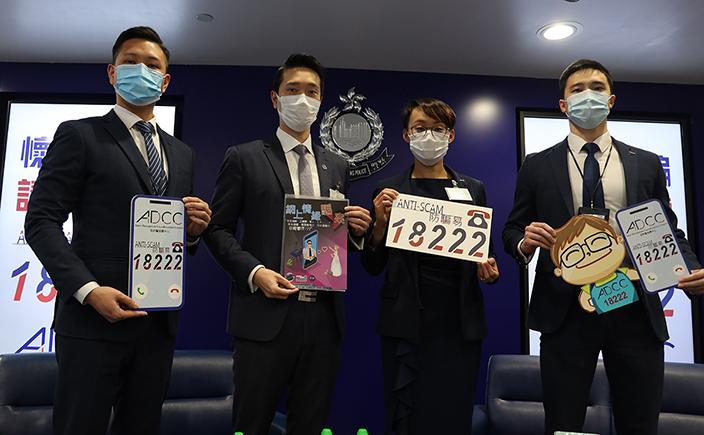 網上騙案、警方詳述「殺豬盤」網上投資騙案