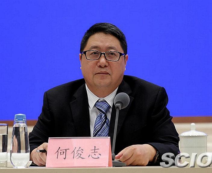 全國港澳研究會副會長何俊志。