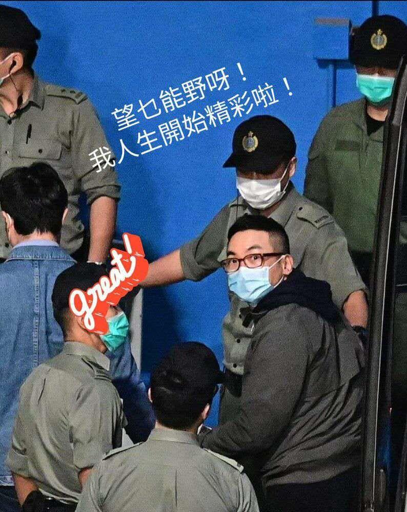 網上流傳諷刺楊岳橋的創作圖片