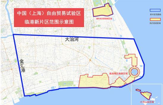 上海臨港新片區範圍示意圖。