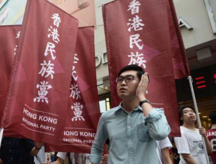 陳浩天的香港民族黨已被取締。