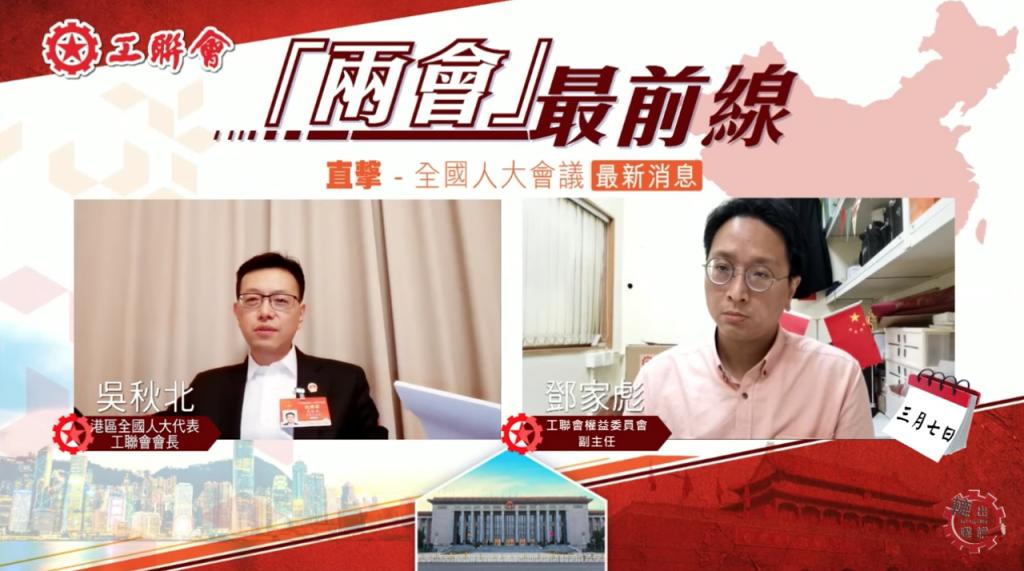 吴秋北建议爱国者要更加积极作为,为香港的民生经济发挥作用。