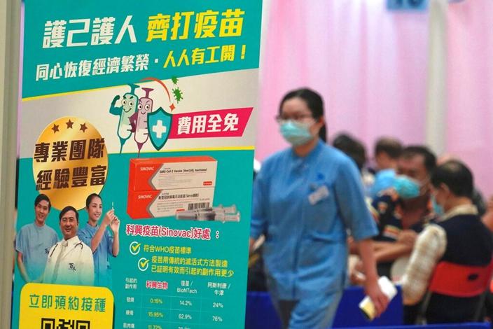 香港逐步回歸秩序和正常。(AP圖片)