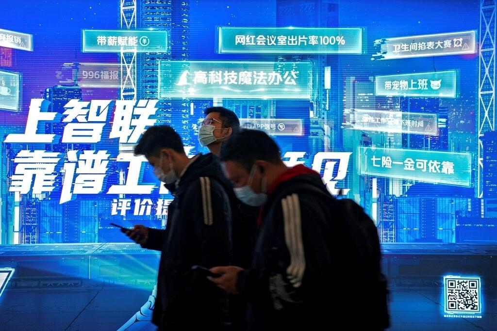 中國全速向高科技製造大國目標邁進。(AP圖片)