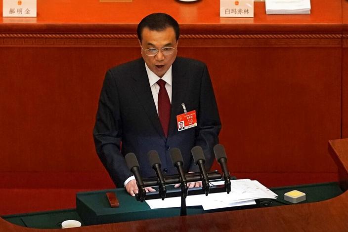 總理李克強宣讀政府報告。(AP圖片)