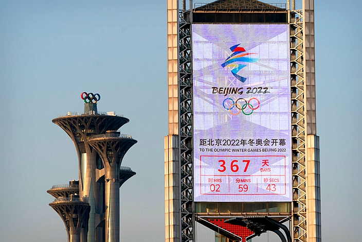 Next year, Beijing will host the first Winter Olympics.