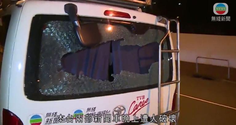 前年8月,TVB采访车遭暴徒破坏。