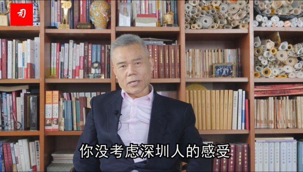 內地YouTuber「司馬南」批評港府,「只考慮香港人的感受,不考慮深圳人的感受」。