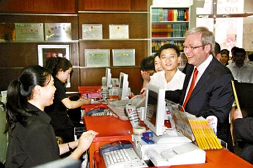 陆克文在北京参加奥运会期间,在王府井书店买了本《陆克文——总理是位中国通》。
