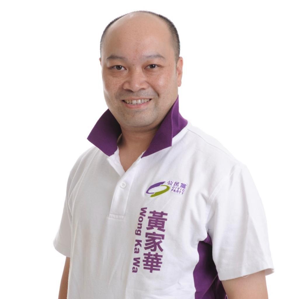 荃灣區議員黃家華。