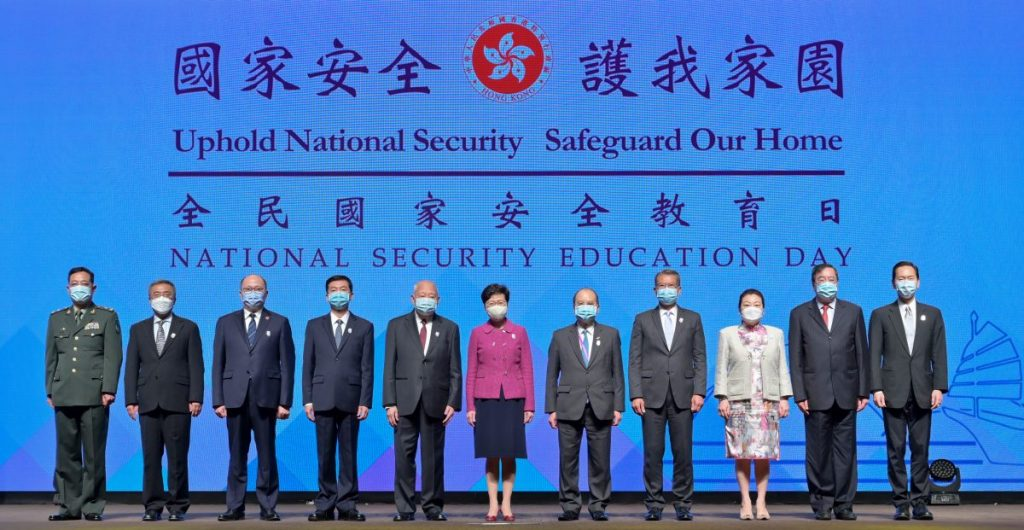"""财爷(右四)今朝出席""""全民国家安全教育日""""研讨会。"""